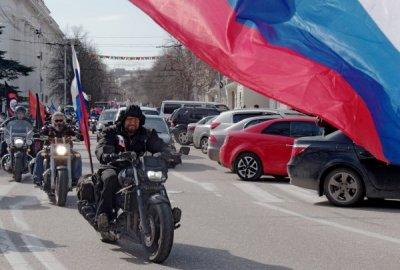 """Суд в Германии признал дискриминацию """"Ночных волков"""" незаконной"""