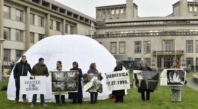 В Гааге прекращает работу Международный трибунал по бывшей Югославии