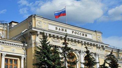 Зачем Банк России держит треть валютных активов в США