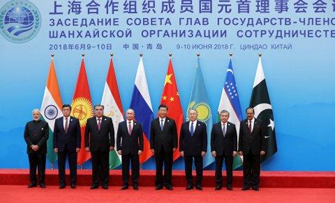 Саммит ШОС в Циндао: как бывшая немецкая колония стала центром принятия решений