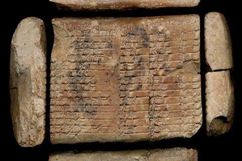 Скрижаль, найденная в Ираке, переписывает историю математики