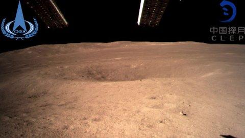 Китайский космический зонд успешно сел на обратной стороне Луны