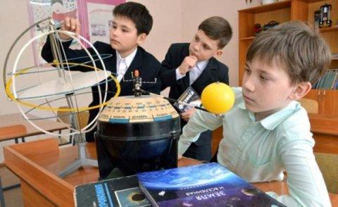В российские школы возвращается астрономия