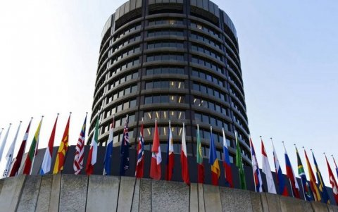 В Швейцарии произошла мировая финансовая революция