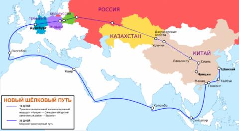 Китай вовлекает Италию в проект «Нового шелкового пути»