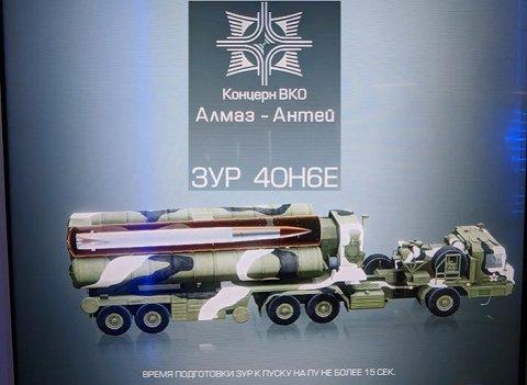 Новая ракета 40Н6 системы С-400 принята на вооружение