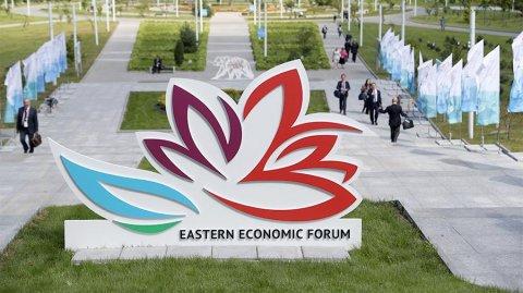 Восточный экономический форум-2019. Итоги.