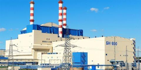 В Белоярской АЭС загружена первая серийная партия МОКС-топлива.