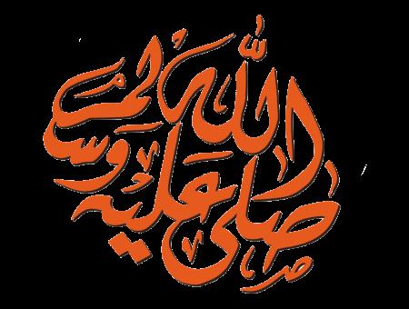 """""""Только Он есть тот, в Котором все до бесконечности будут нуждаться"""". Сура «аль-Ихляс»."""