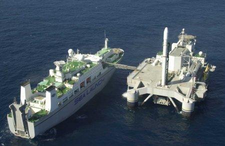 """Морской старт - судно для космодрома """"Launch Commander"""""""