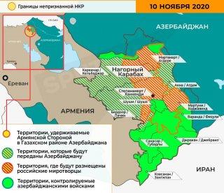 Подписание перемирия в Нагорном Карабахе