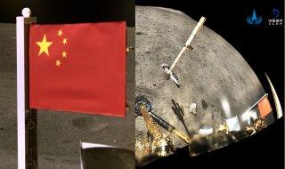"""Китайский зонд """"Чанъэ-5"""" стартовал с Луны с образцами грунта"""