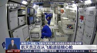 Китайская космическая станция приняла первых астронавтов